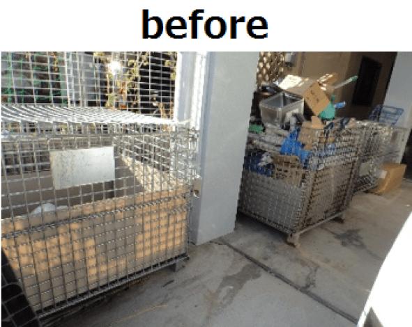 テックビルケアの3S活動。ゴミ置き場の表示。