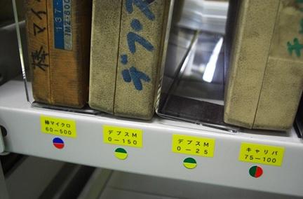 オージック品証検査機器棚の整理02