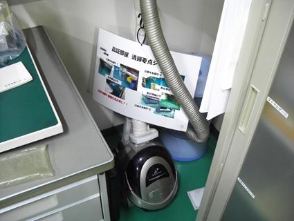 オージック品質保証清掃ルール