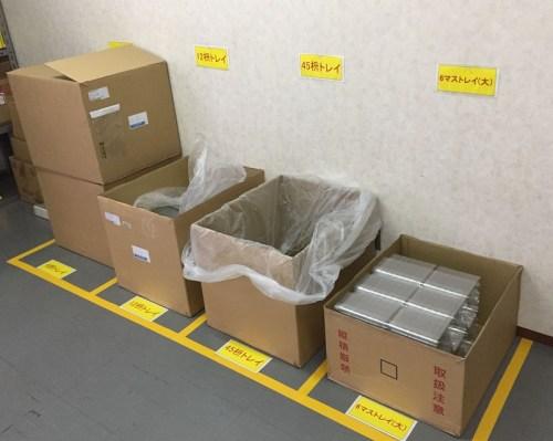 5S改善事例・倉庫床への表示
