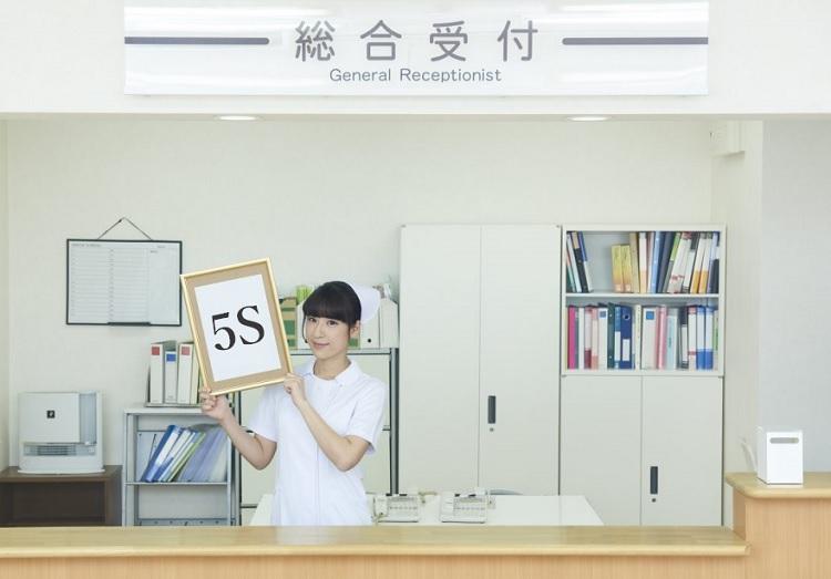 医療現場における5S活動