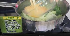 レタススープ レシピ あさイチ