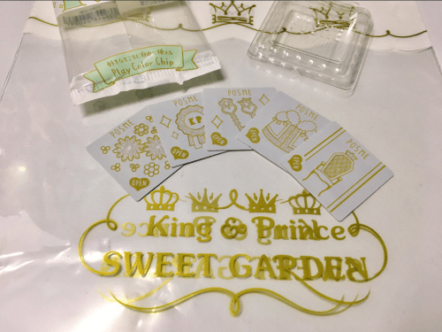 SWEET GARDENグッズのPlay Color Chipとは?