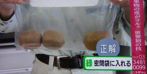 キウイ/柿/大根の皮やゆで卵の殻を早く剥ける世界初の方法【あさイチ】