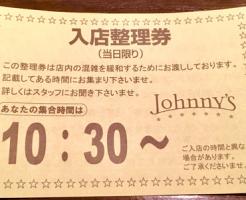 ジャニショ(大阪と福岡)整理券と品切れ(売り切れ)の状況-大阪ジャニショ限定の関ジュ写真は?