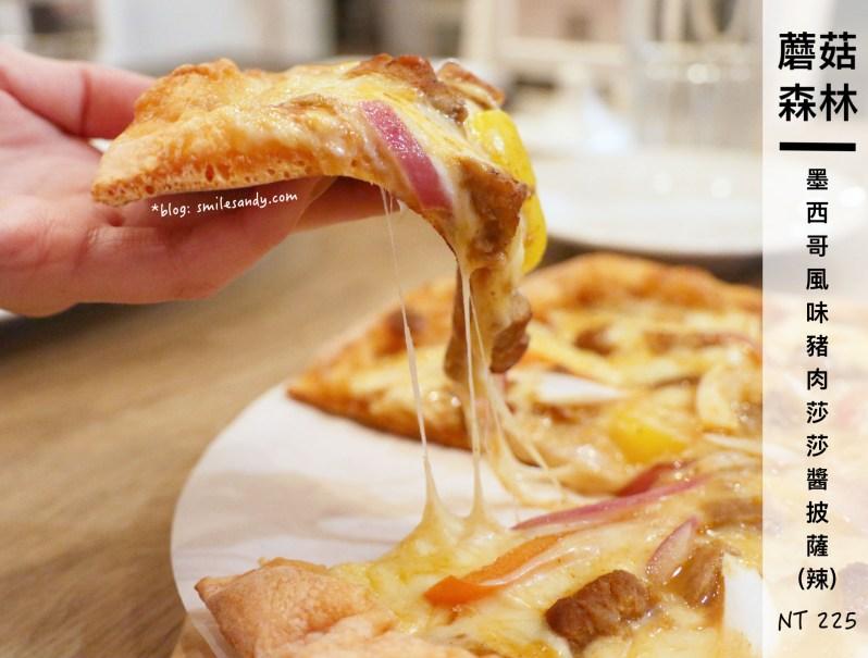 :義大利麵:燉飯:披薩 29