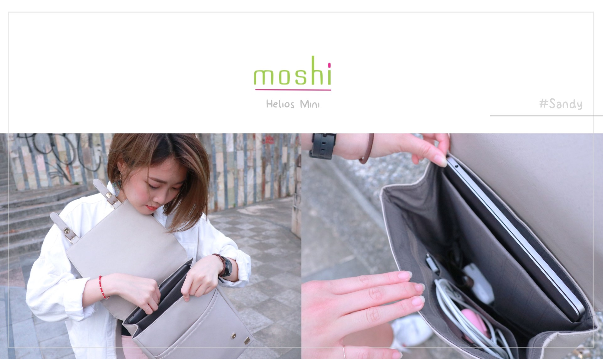 moshi helios mini 時尚雙肩迷你後背包使用情境