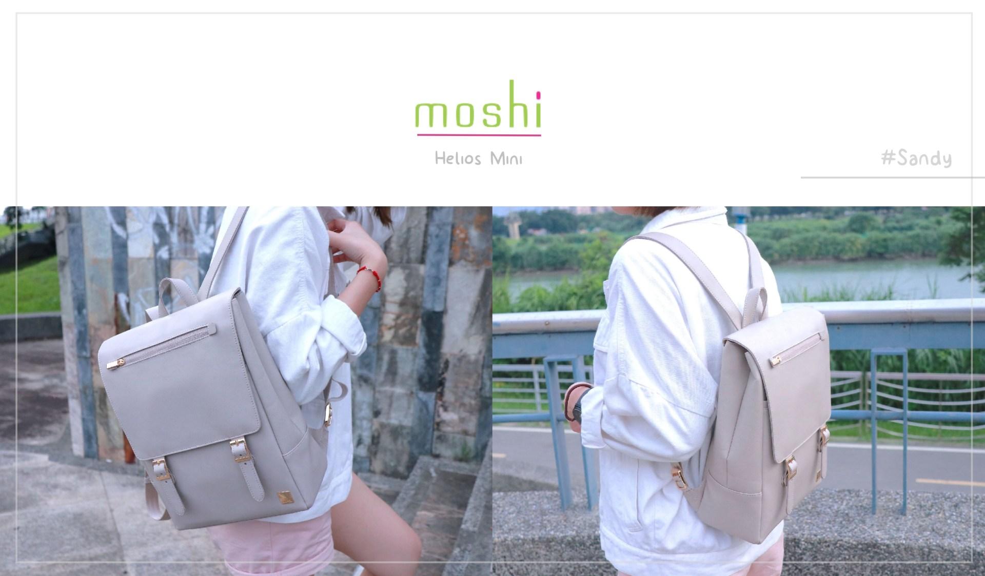 moshi helios mini 時尚雙肩迷你後背包 側背