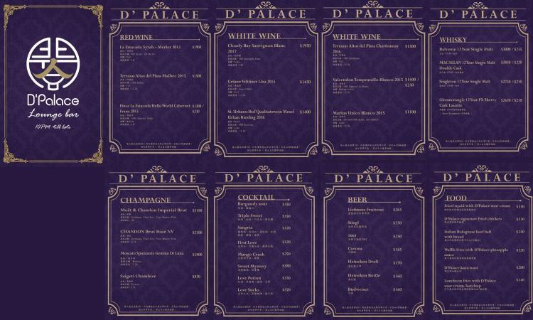 鴨皇閣 D'palace:台北推薦餐廳當歸烤鴨【鴨皇閣 D'Palace】烤鴨控必吃!道地星馬料理,口碑推薦。 #愛評體驗券