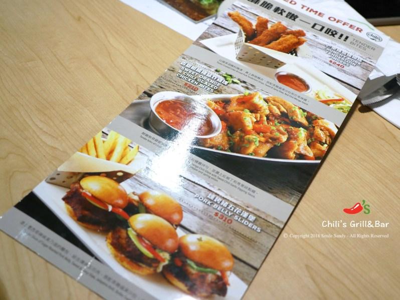 chili's Grill&Bar 美式餐廳