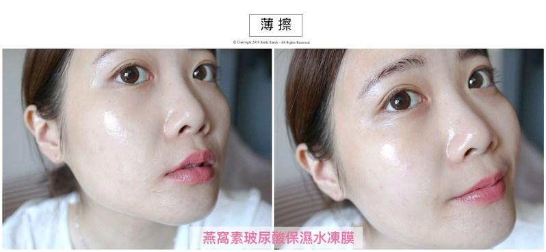 妮傲絲翠UNITEC 彤妍-活顏植萃評價