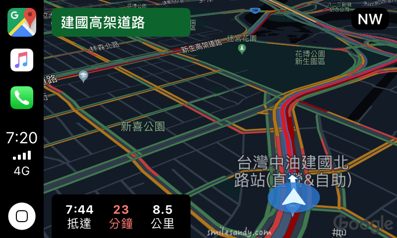 Carplay Google Maps導航畫面