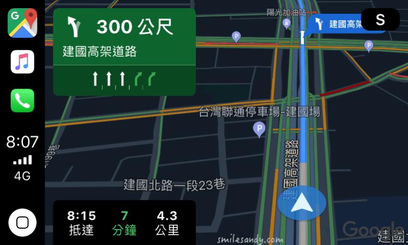 carplay google maps 車道指引