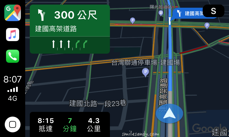 carplay google maps 車道指引