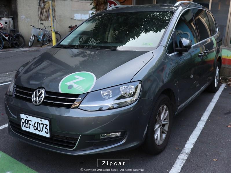 公館站Zipcar Sharan 取車。