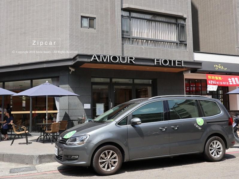 台中住宿:AMOUR HOTEL