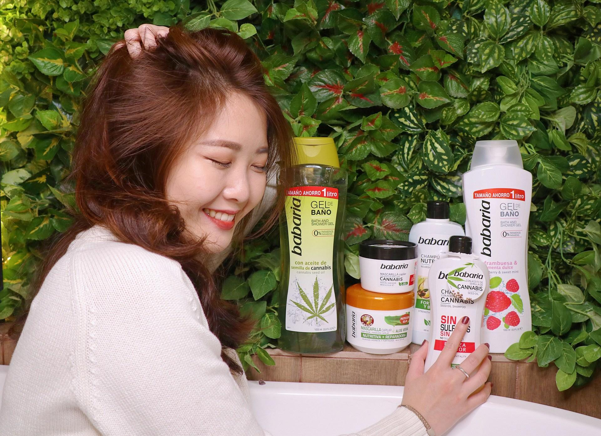 天然草本髮品西班牙babaria大麻籽油修護系列10