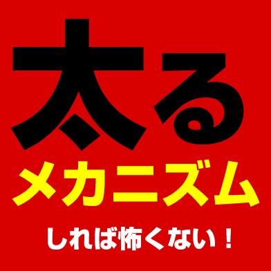 _r4_c2