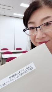 近鉄文化サロン阿倍野のアンガーマネジメント講座