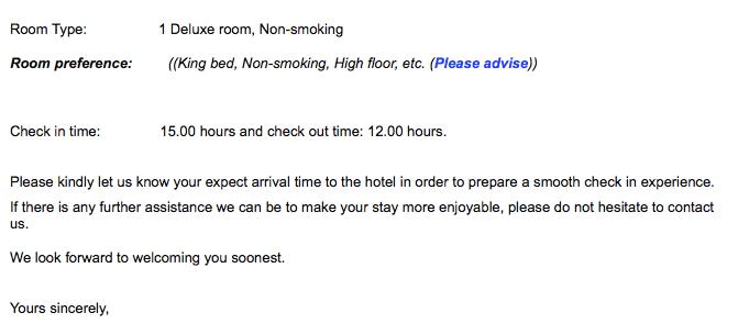 IHGからの確認メール