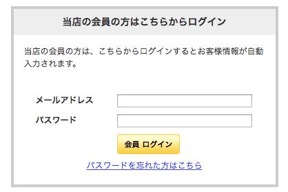 etas申込
