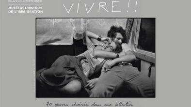 アニエスベー写真展『VIVRE!!』