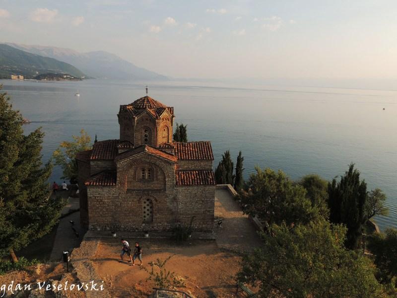 Ohrid City Break – Attractions-Sights-Landmarks