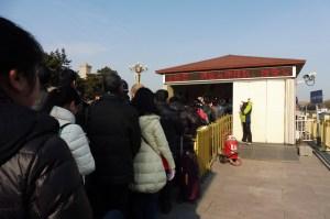 L'un des barrages pour entrer sur la place Tian'anmen