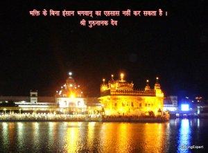 Quotes by Guru Nanak Dev