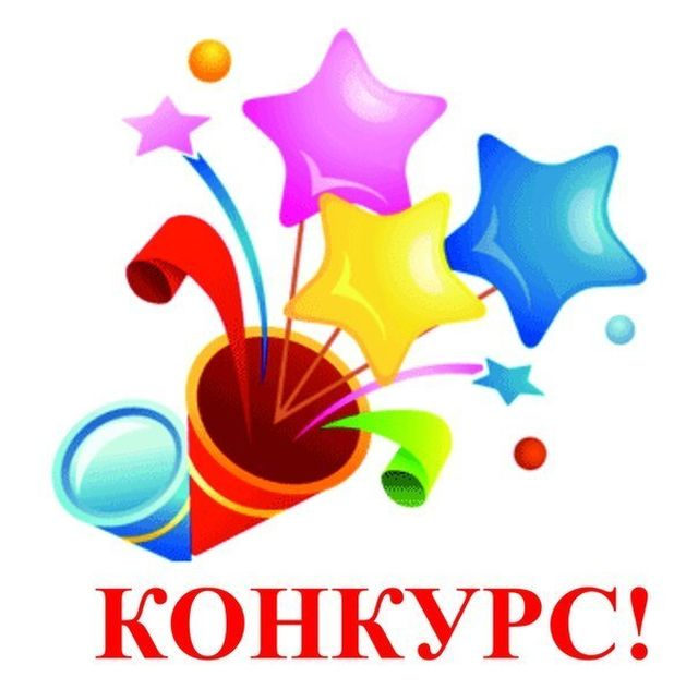 """Конкурси по три проекта на училището по програма """"Еразъм +"""""""