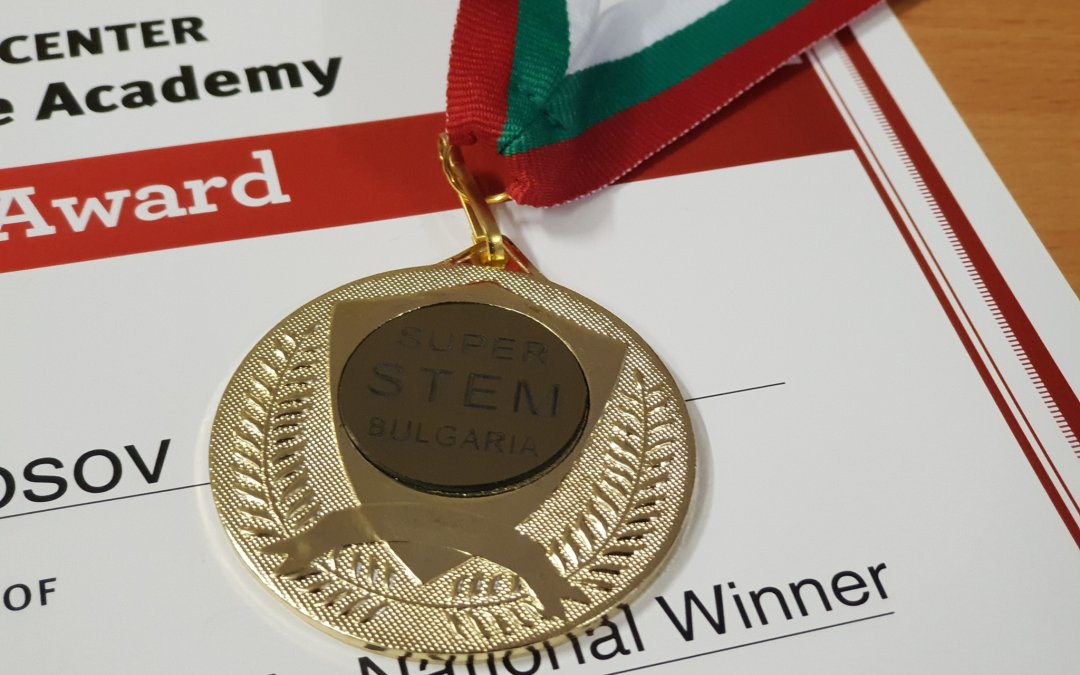 Национални победители SUPER STEM ученици