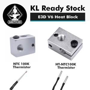 E3D V6 Compatible Heat Block for NTC100k/HT-NTC100k Thermistor
