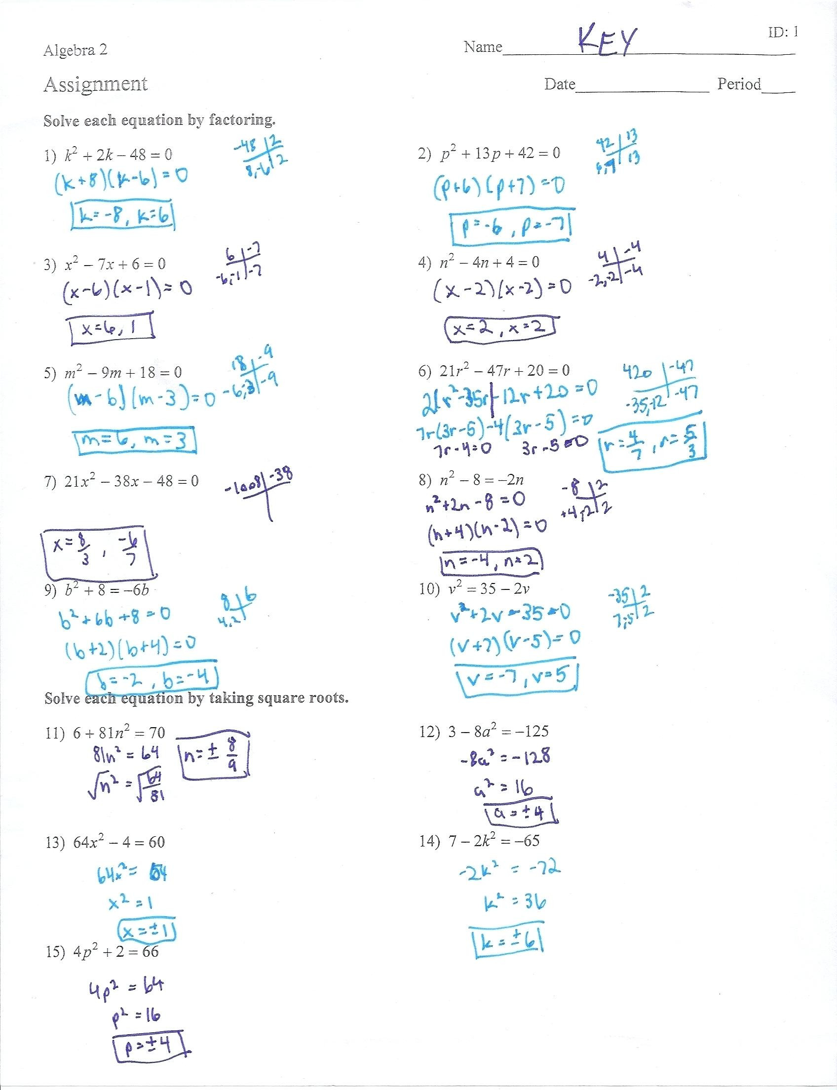 30 Simplifying Square Roots Worksheet