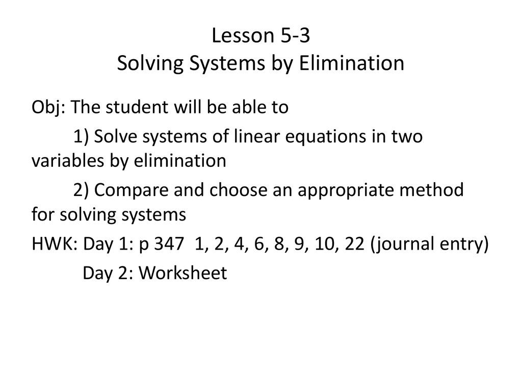 30 Solving System By Elimination Worksheet