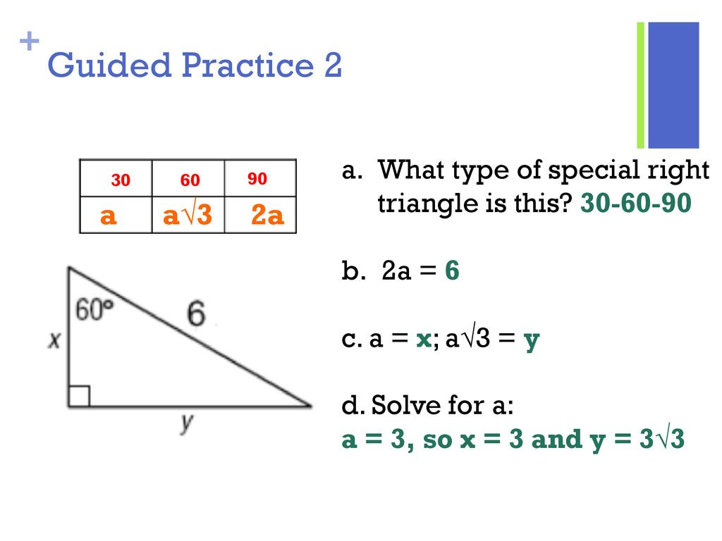 Special Right Triangles Practice Worksheet Education
