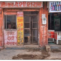 Agra Beer Shop
