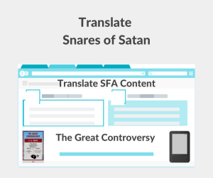 Illustration - Translate Snares of Satan - chapter - title