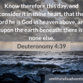Illustration - landscape - see - sky - text - The Lord is God in heaven - Deuteronomy 4 verse 39