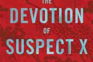 The Devotion of Suspect X (Detective Galileo 1) by Keigo Higashino, translated by Alexander O. Smith with Elye J. Alexander