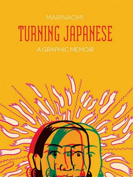 Turning Japanese by Marinaomi on BookDragon