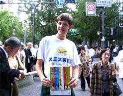 御堂筋パレ―ド2006