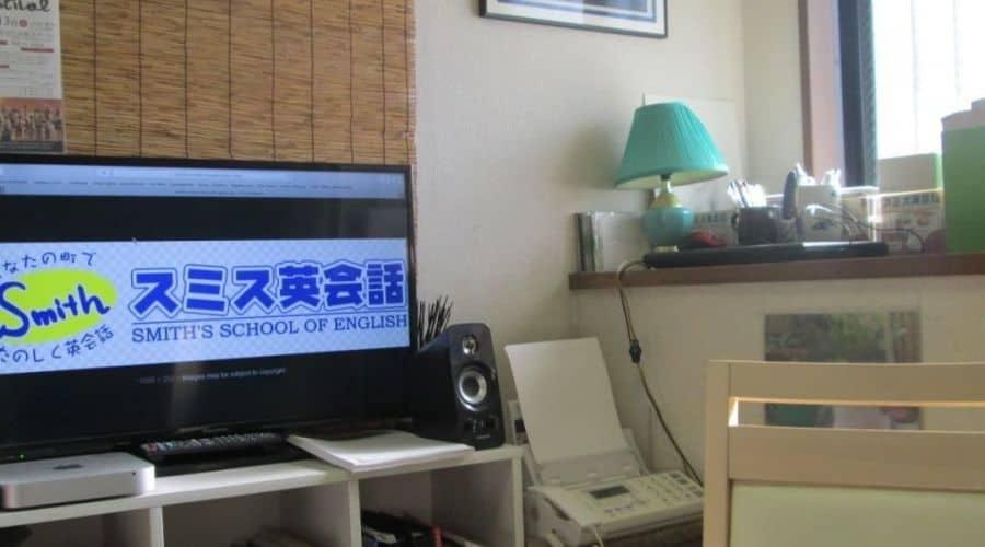 サユリの英語サクセスストーリー