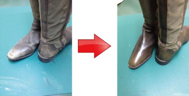 ブーツ事例1