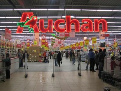 Programul Hypermarketului Auchan Satu Mare in perioada sarbatorilor