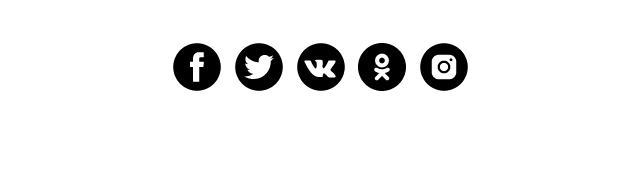 Ссылки на соцсети