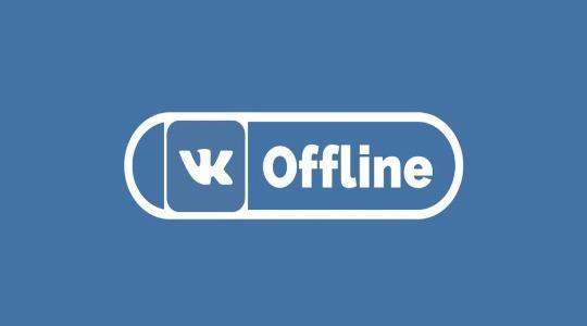 kereset az interneten a VK-n keresztül