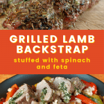 Grilled Lamb Backstrap