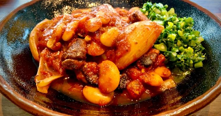 Shallot, Mushroom & Butterbean Casserole