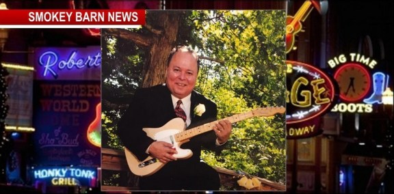Guitarist Rick Wright Dies In Fatal Wreck