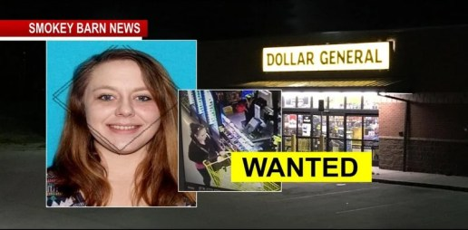 Suspect ID'd In Springfield Dollar General Robbery